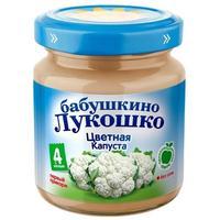 Пюре Бабушкино Лукошко цветная капуста 4 мес. 100г упак.