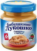 Пюре Бабушкино Лукошко говядина с гречневой крупой, 6мес. 100г 1 шт.