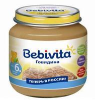 Пюре Бэбивита (Bebivita) говядина 6 мес. 100г упак.