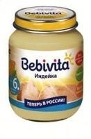 Пюре Бэбивита (Bebivita) индейка 6 мес. 100г упак.
