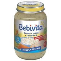 Пюре Бэбивита (Bebivita) овощи с рисом и индейкой 8 мес. 190г упак.