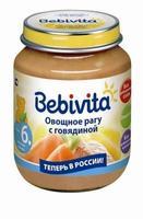 Пюре Бэбивита (Bebivita) овощное рагу с говядиной 6 мес. 100г упак.