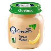 Пюре Gerber банан 6 мес. 130г упак.
