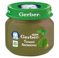 Пюре Gerber брокколи 4 мес. 130г упак.