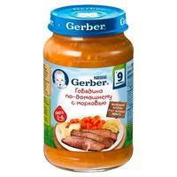 Пюре Gerber говядина по-домашнему с морковью 9 мес. 200г упак.