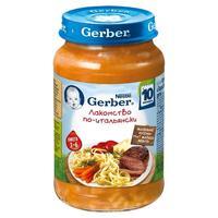 Пюре Gerber лакомство по-итальянски 10 мес. 200г упак.