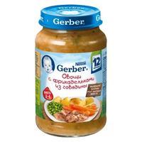 Пюре Gerber овощи фрикадельки говядина 12 мес. 200г упак.