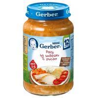 Пюре Gerber рагу индейка рис 12 мес. 200г упак.