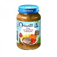 Пюре Gerber рагу из телятины с овощами 8 мес. 190г упак.