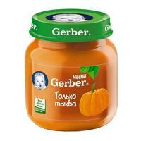 Пюре Gerber тыква 5 мес. 130г упак.