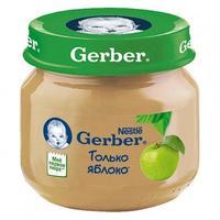 Пюре Gerber яблоко 4 мес. 130г упак.