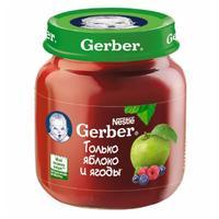 Пюре Gerber яблоко с лесными ягодами 5 мес. 130г упак.