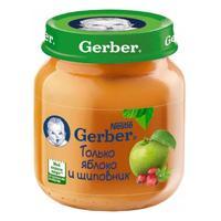 Пюре Gerber яблоко с шиповником 5 мес. 130г упак.