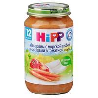 Пюре Hipp макароны с морской рыбой и овощами в том. Соусе с 12 мес. 220г 1 шт.