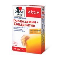 Доппельгерц актив глюкозамин+хондроитин капсулы, 30 шт.
