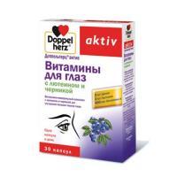 Доппельгерц актив витамины для глаз с лютеином и черникой капс. 1180мг №30 (бад)