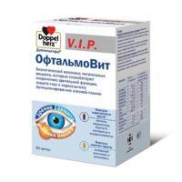 Доппельгерц v.i.p. офтальмовит капс. №60 (бад)