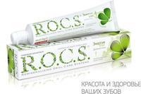 R.O.C.S. Зубная паста Двойная мята 74 г