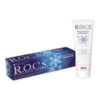 R.O.C.S. Зубная паста Максимальная свежесть 94г