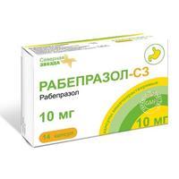 Рабепразол-СЗ капсулы кишечнорастворимые 10 мг 14 шт.