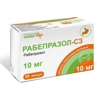 Рабепразол-СЗ капсулы кишечнорастворимые 10 мг 28 шт.