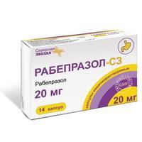 Рабепразол-СЗ капсулы кишечнорастворимые 20 мг 14 шт.