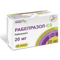 Рабепразол-СЗ капсулы кишечнорастворимые 20 мг 28 шт.