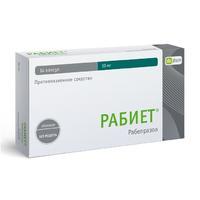 Рабиет капсулы кишечнорастворимые 10 мг 14 шт.