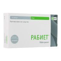 Рабиет капсулы кишечнорастворимые 20 мг 14 шт.