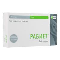 Рабиет капсулы кишечнорастворимые 20 мг 28 шт.