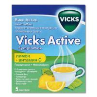 Викс актив симптомакс пакетики, 5 шт.