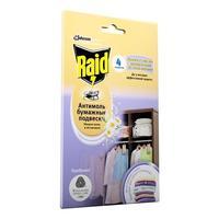 Raid бумажные подвески Антимоль с ароматом весенних цветов 4 шт