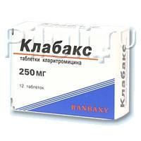 Клабакс таблетки 250 мг, 12 шт.
