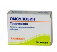 Омсулозин капсулы ретард 0,4 мг, 30 шт.