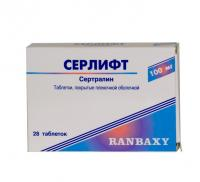 Серлифт таблетки 100 мг, 28 шт.
