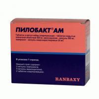 Пилобакт ам таблеток и капсул набор №56