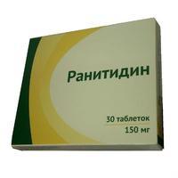 Ранитидин таблетки 150 мг, 30 шт.