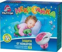 Раптор Некусайка Комплект: прибор + жидкость от комаров 30 ночей для детей 1шт