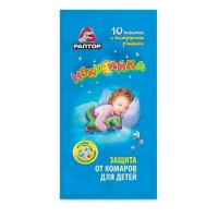 Раптор Некусайка Пластины от комаров для детей 10шт