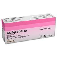 Амбробене таблетки 30 мг, 20 шт.