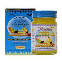 Райсан (Rasyan) бальзам с куркумой согревающий желтый