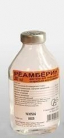 Реамберин флакон 1,5%, 200 мл
