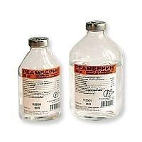 Реамберин флакон 1,5%, 400 мл