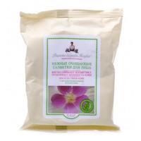 Рецепты Бабушки Агафьи салфетки очищающие для лица шиповник и столетник 20 шт.