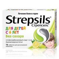 Стрепсилс для детей таб. д/рассас. лимон №16