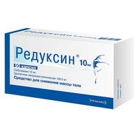 Редуксин капсулы 10 мг+158.5 мг 90 шт.