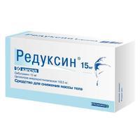 Редуксин капсулы 15 мг+153.5 мг 90 шт.