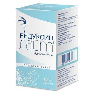Редуксин-лайт капсулы, 120 шт.