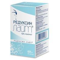 Редуксин-лайт капсулы, 30 шт.