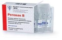 Регевак В ампулы/1 доза, 1 мл, 10 шт.
